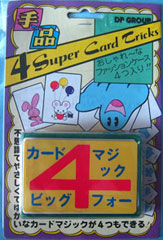 Four Super Card Tricks